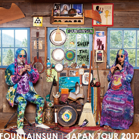 Fountainsun_Tour_ad_480